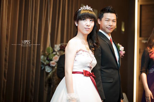 peach-wedding-20140703--123