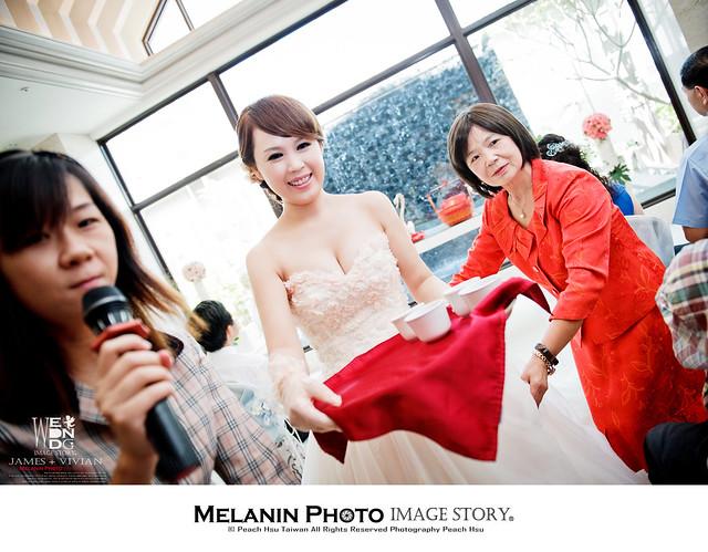 peach-wedding-20130707-7891