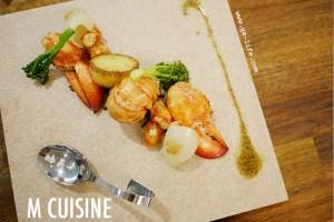 台北食記|M CUISINE 私廚料理;品嘗用心的料理,道道好吃,真心大推! – 私廚 / 兩人包場 / 無菜單