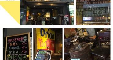 試吃體驗@台北捷運文湖線內湖站美食,日式創意料理 meet 英式調酒,蹦出驚奇美味的創意日式居酒屋~瘋酒屋