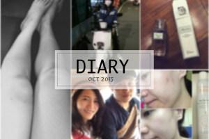 照片日記|嘎嘎的2015年10月日記簿 / 4週年!