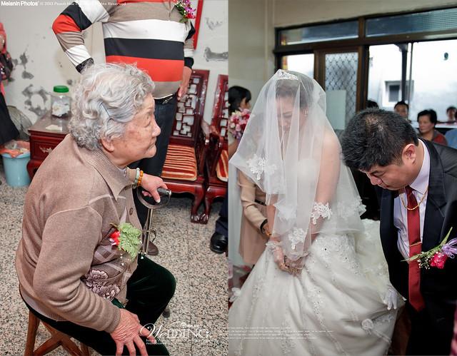 peach-2013-3-7-wedding-2970+2971