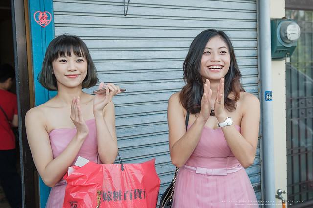 peach-20161126-wedding-186