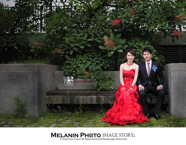 peach-wedding-20130707-8656