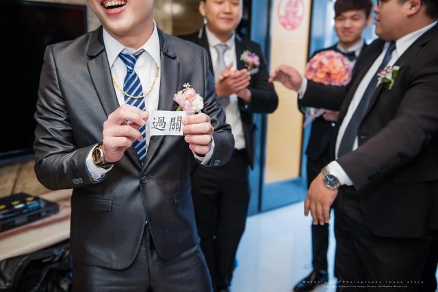 peach-20161216-wedding-157