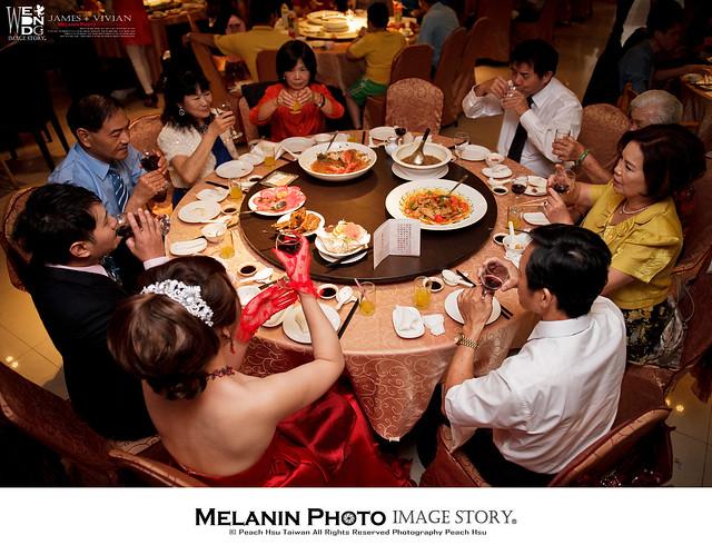 peach-wedding-20130707-8495