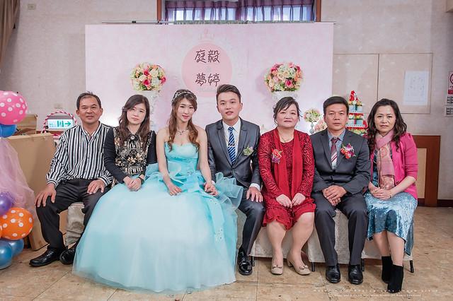 peach-20161216-wedding-1108