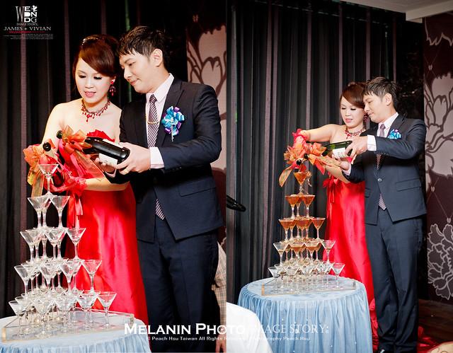peach-wedding-20130707-8431+8446