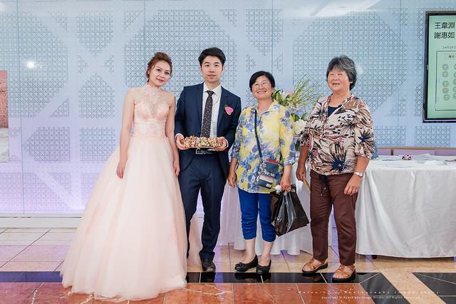 peach-20180429-wedding-515