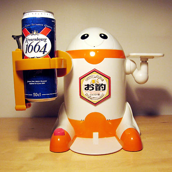 Japanese Beer-Pouring Robot