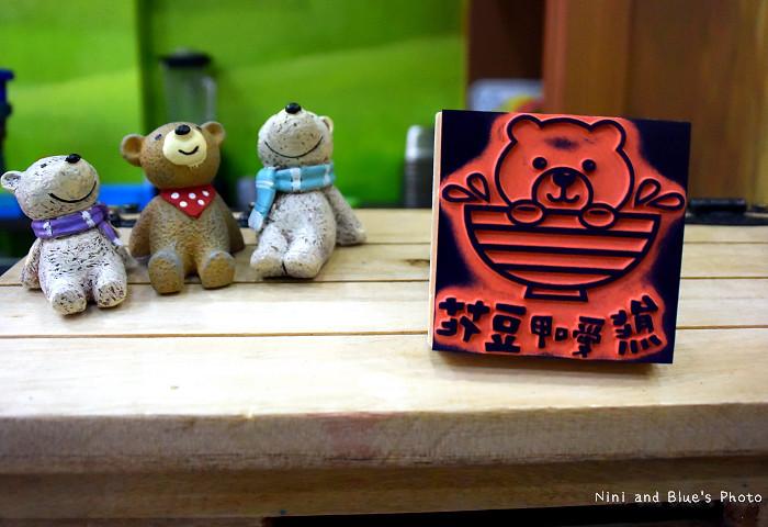 熊愛吃豆花04