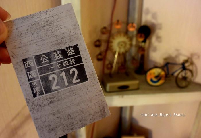 台中沒有名字的咖啡館21