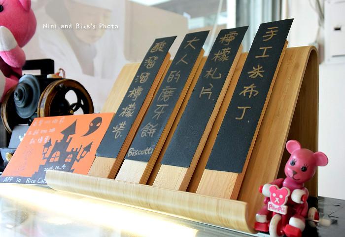 台中米咖啡09