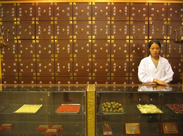 Chinese Medicine
