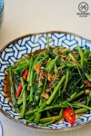 Rau Muong, $16: Mama's Buoi, Crows Nest. Sydney Food Blog Restaurant Review