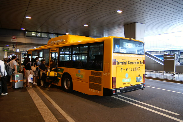 Terminal Connection Bus