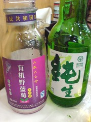 Blueberry Juice and Yanjing Beer