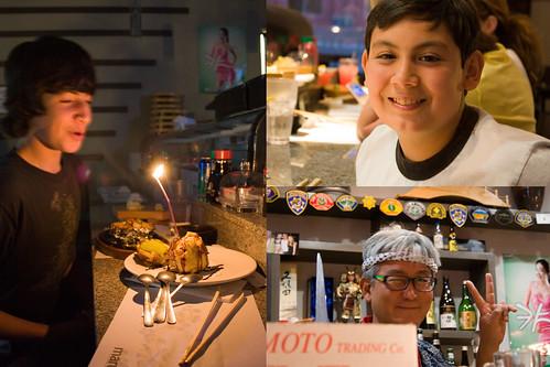 Birthday Dinner at Marui Sushi