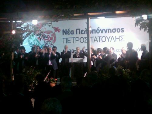 Με τους Υποψήφιους περιφερειακούς συμβούλους Μεσσηνίας