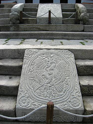 Stone Steps, Myeongjeongjeon Hall