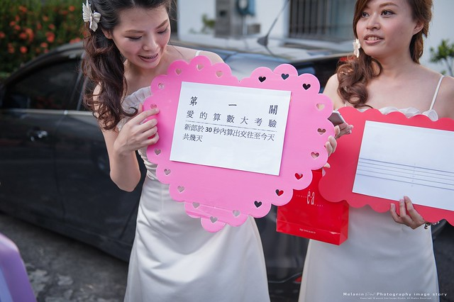 peach-20151122-wedding-191