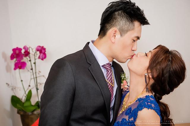peach-20180623-wedding-470