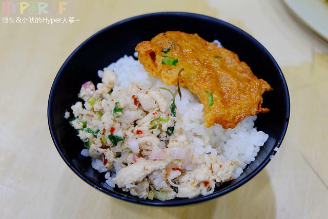 泰國小吃泰式料理 (15)