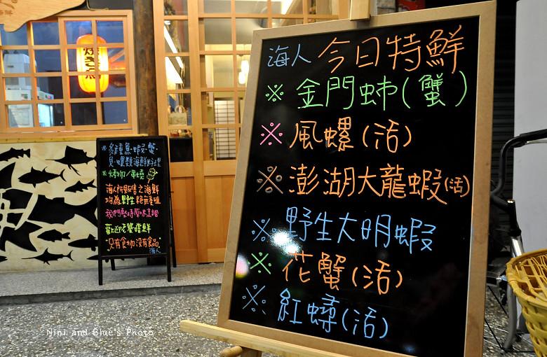 台中日式料理海鮮居酒屋海人39