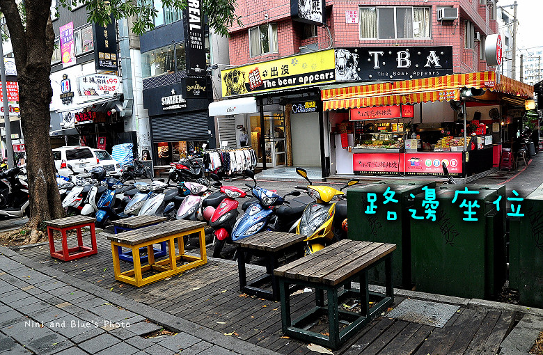 一中街滷味小吃麻辣燙品宏小不點麻辣燙12