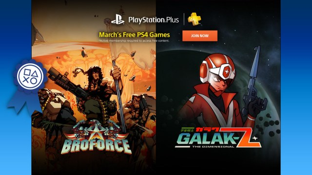 PlayStation Plus: March 2016