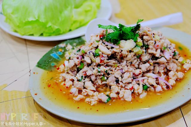 泰國小吃泰式料理 (11)