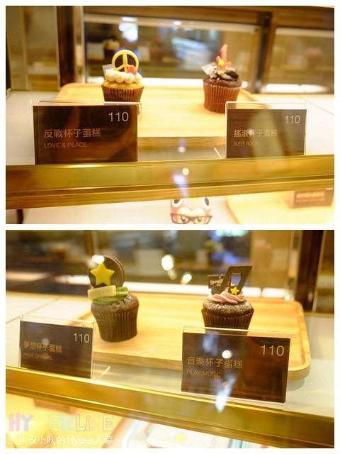 StayReal Café (7)