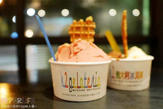 K2意大利冰淇淋 (8)