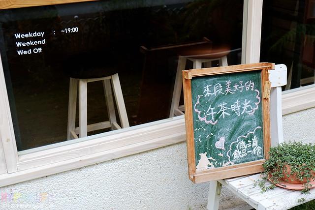 東海時光咖啡 (2)