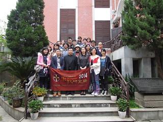 2014.04.01~06福建學術參訪