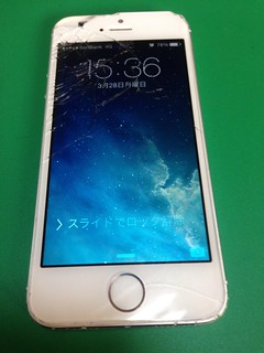 67_iPhone5Sのフロントパネルガラス割れ