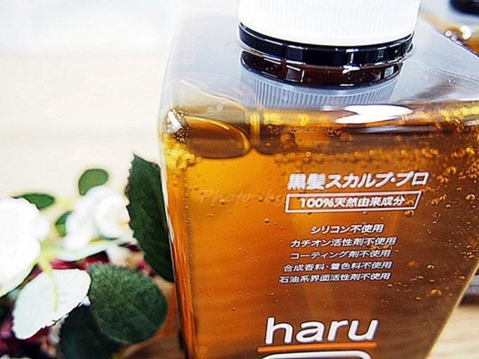 haru-scalp-pro-shampoo-8