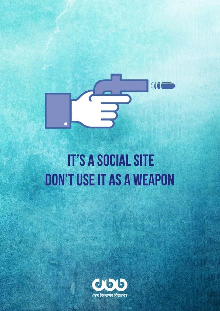 DBB Fan Page - Weapon
