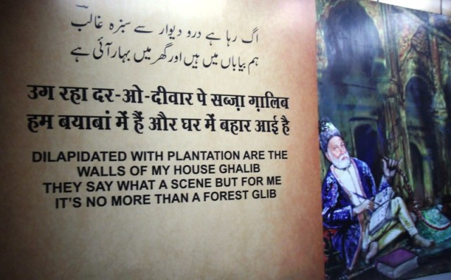 Letter from Ballimaran - On My Final Home, By Poet Mirza Ghalib