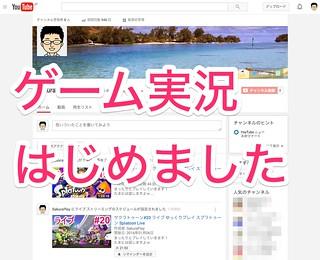 SakuraPlay_-_YouTube
