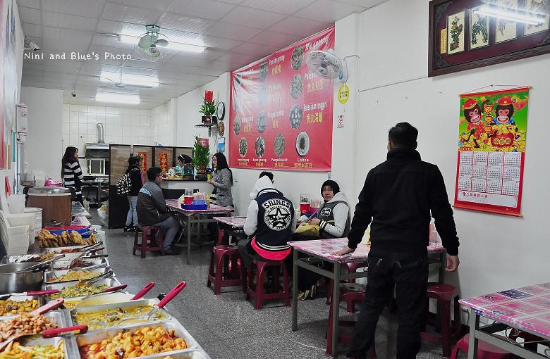火車站前第一廣場印尼小吃05
