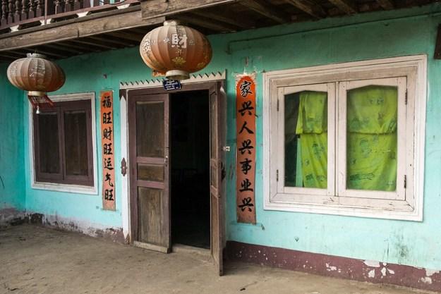 Chinese house. Phongsali