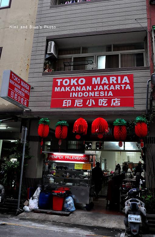 火車站前第一廣場印尼小吃04