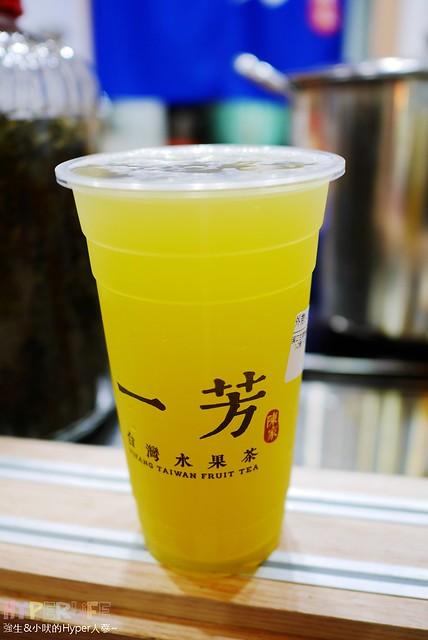 一芳台灣水果茶 (11)