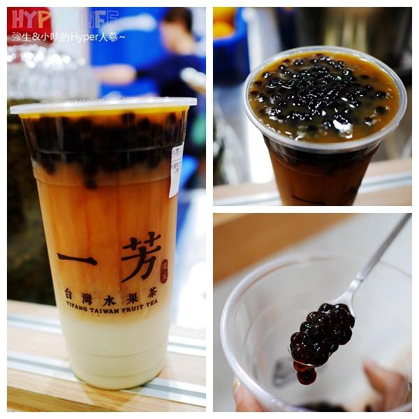 一芳台灣水果茶 (8)
