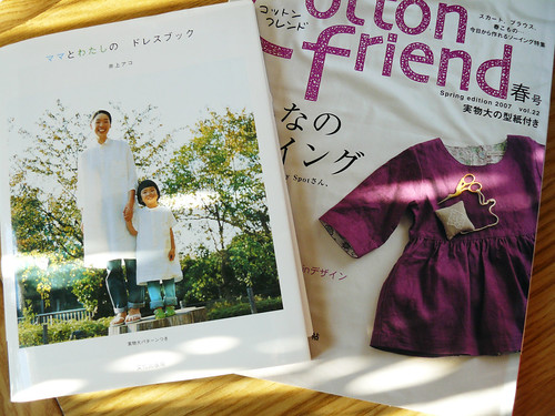Japanese pattern book and Cotton Friend