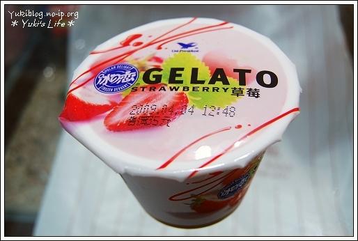 [7 11]冰の戀草莓義式低脂冰淇淋   Yukis Life by yukiblog.tw