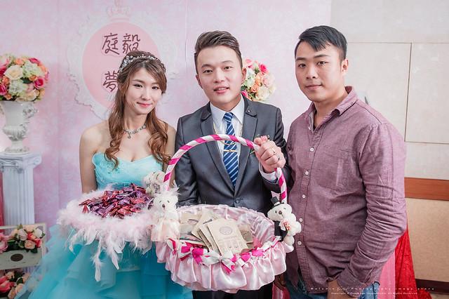 peach-20161216-wedding-1049