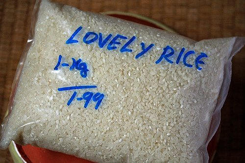 lovely rice