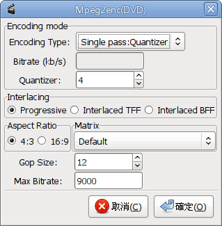Screenshot-Mpeg2enc(DVD).png